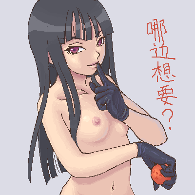 dragon chi chi z nude ball Devil may cry lady