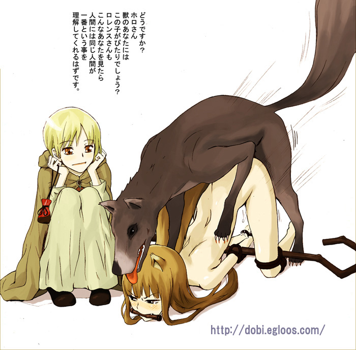 porn holo and spice wolf Does medusa have snakes for pubes
