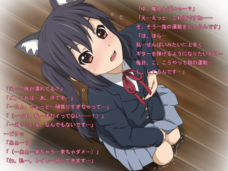 from mugi k-on Five nights in anime mangle