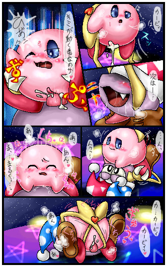 star kirby allies How to have a hands free ejaculation