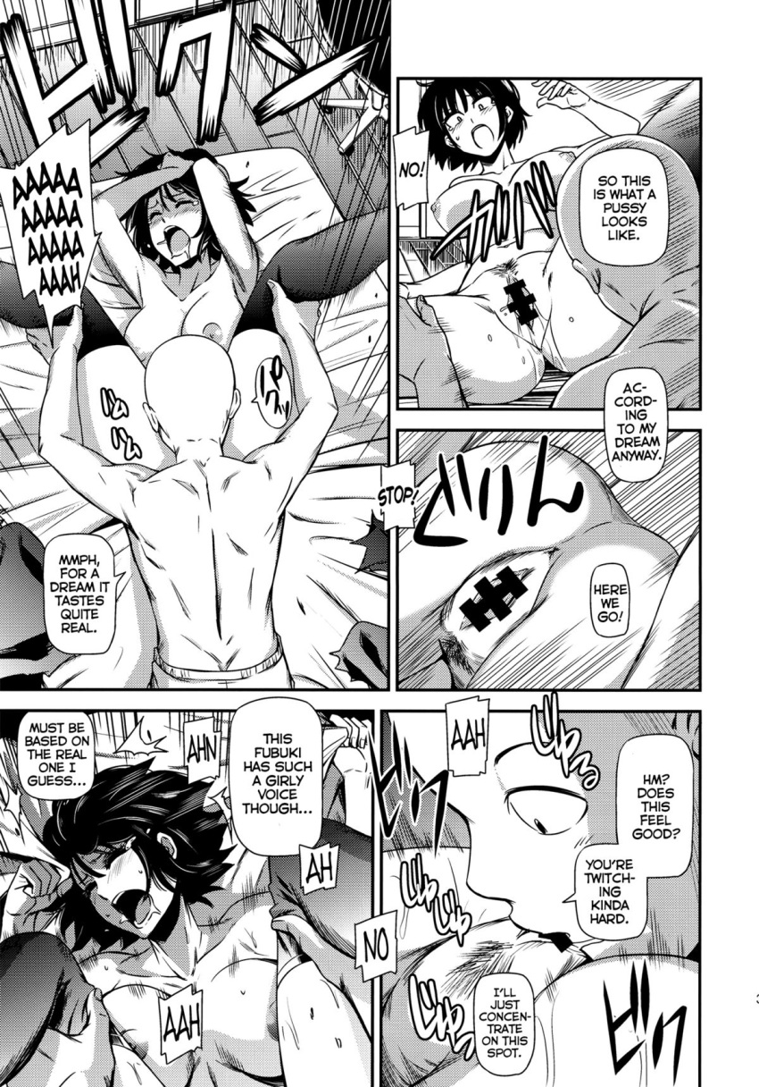 sound punch man sonic speed o one My hero academia momo ass